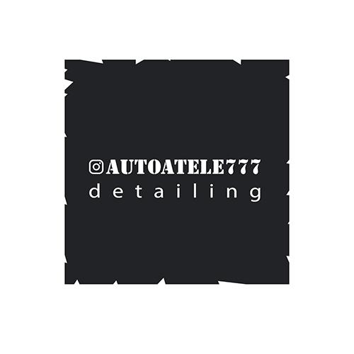 Логотип для компании по автотюнингу