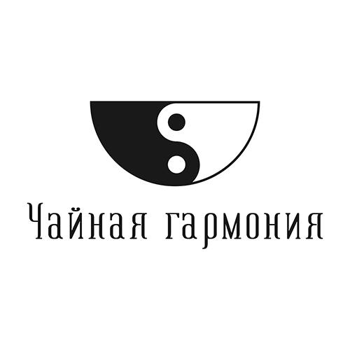 Логотип для компании по продаже чая
