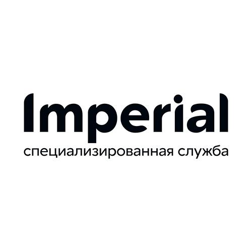 Логотип для специализированной службы