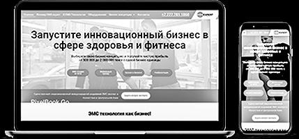 Разработка сайтов Алматы. Cоздание сайтов в Алматы