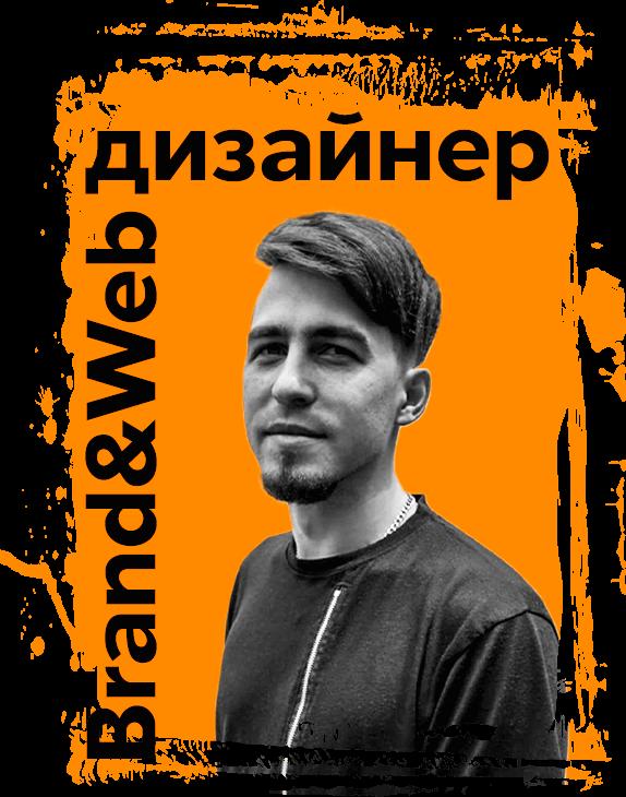 Сергеев Владислав