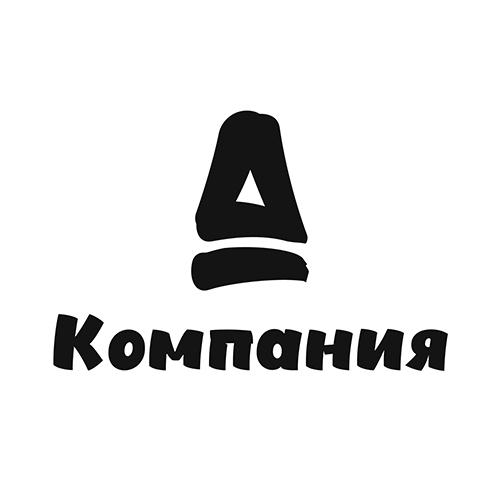 Логотип №11