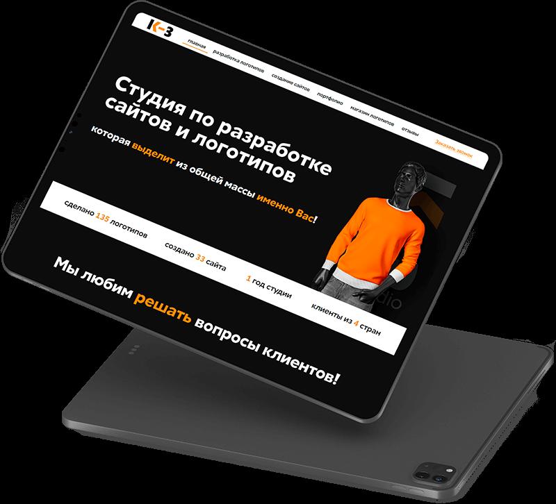 Разработка логотипов и создание сайтов в Алматы. Студия К-3