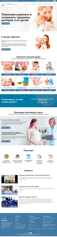 "Корпоративный сайт для фонда ""BalaJan"""